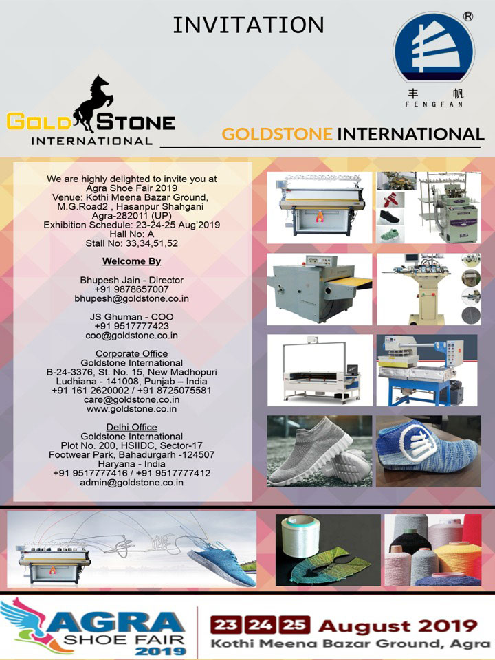 Gold Stone International
